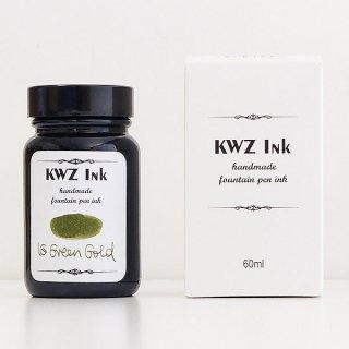 KWZ カウゼット 没食子 ボトルインク レジストラーズインク IGグリーンゴールド 1204