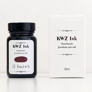 KWZ カウゼット 没食子 ボトルインク レジストラーズインク IGレッド #3 1402