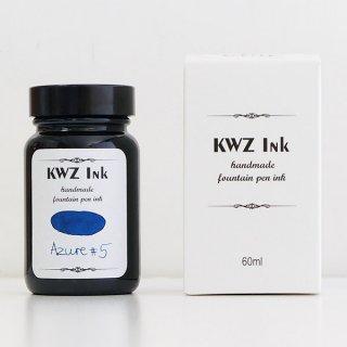 KWZ カウゼット インク ボトルインク アズール#5 4107