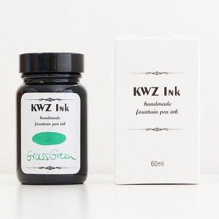 KWZ カウゼット インク ボトルインク グラスグリーン 4201