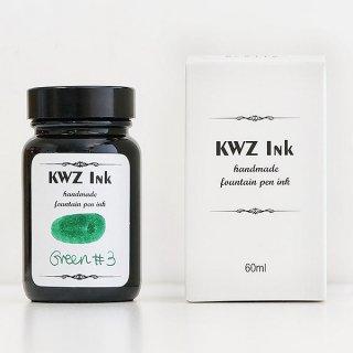 KWZ カウゼット インク ボトルインク グリーン#3 4205