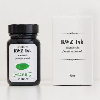 KWZ カウゼット インク ボトルインク グリーン#5 4207