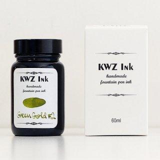 KWZ カウゼット インク ボトルインク グリーンゴールド#2 4305