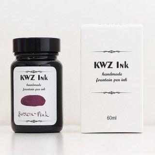 KWZ カウゼット インク ボトルインク ブラウンピンク 4702