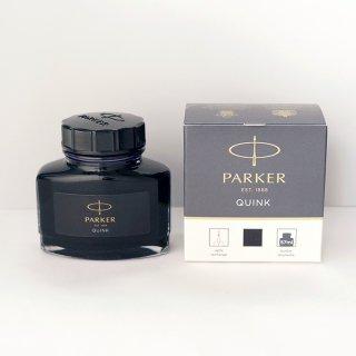 パーカー ボトルインク クインク ブラック 1950375