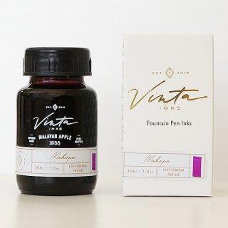 vintainks ヴィンタインクス ボトルインク シーンインク マラヤアップル N08