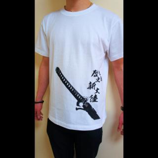 れきしんTシャツ(白地×黒日本刀)