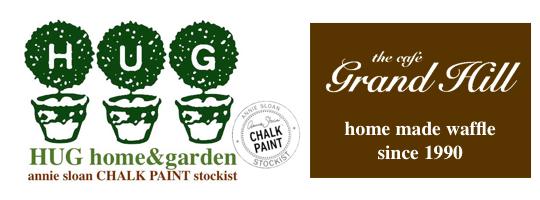HUG home&garden | アニースローンチョークペイント専門店