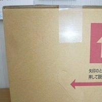 除菌・抗菌・洗浄 ウイルス対策に KP12.5ハイパワー 18�1箱  期間限定特別価格    送料無料