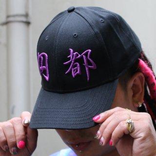 イエンタウン 刺繍 ストラップバック キャップ<br>円都 LOGO STRAPBACK CAP