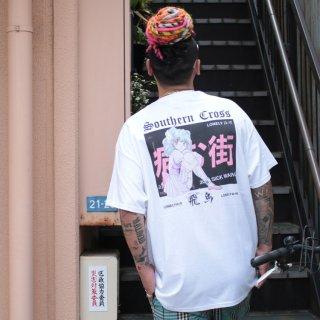 #11LONELY論理 ヤム アスカ 半袖 Tシャツ<br>#11LONELY YAMU ASKA TEE