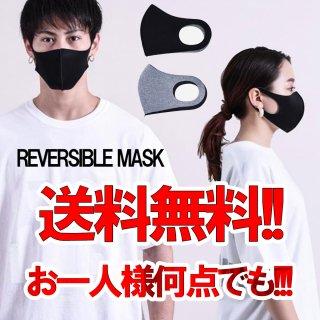 リバーシブル マスク<br>REVERSIBLE MASK