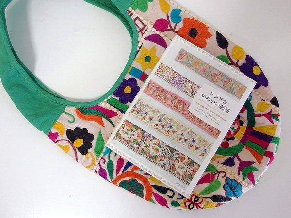 インドカッチ刺繍 ワンショルダーバッグ