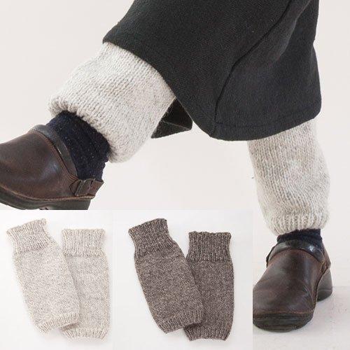 手編みシンプルレッグウォーマー ウール100% (フェアトレード)