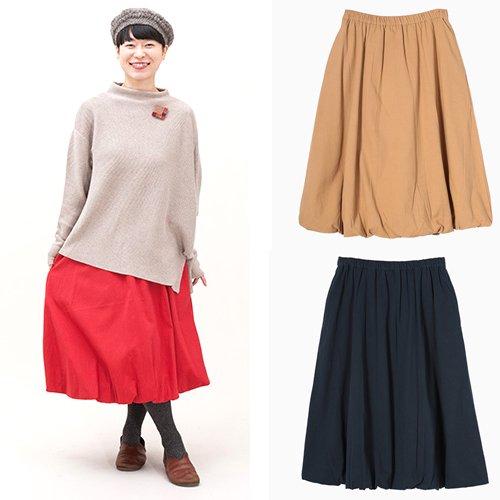 ロングバルーンスカート コットン100% (フェアトレード)