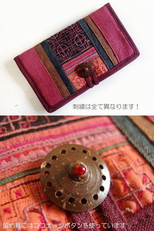 モン族 財布