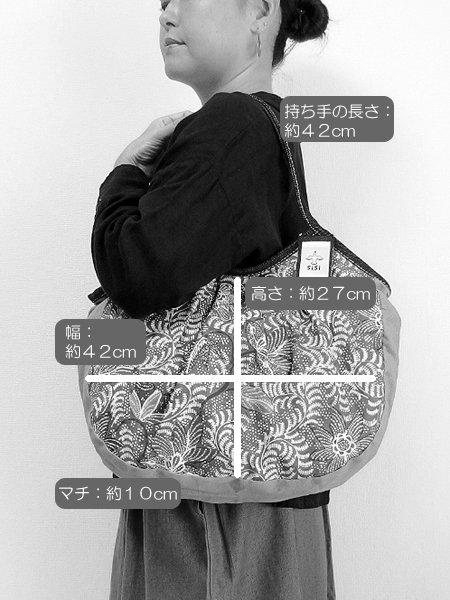 sisiグラニーバッグ 120%ビッグサイズ バティックマドゥラ サイズ