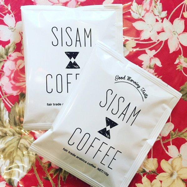 シサムコーヒー ドリップパック SISAM COFFEE (フェアトレード)