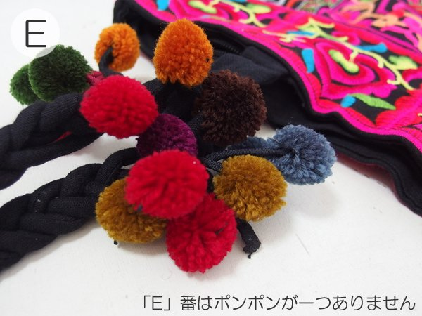 モン族刺繍バッグ