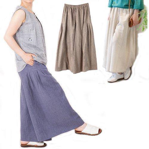 手織りコットンのサイドヨークスルワールパンツ コットン100% (フェアトレード)