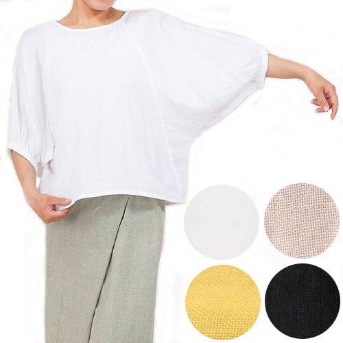 ダブルガーゼ バルーン刺繍トップ(フェアトレード )