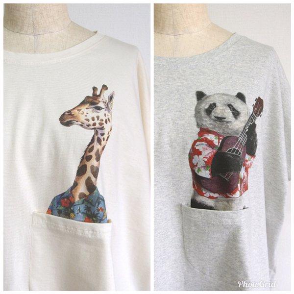 アニマルTシャツ 0102