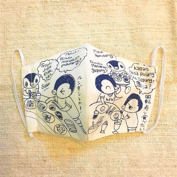Studio Pace スタジオパチェ ペン子ちゃんマスク