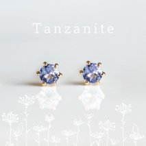 Tanzanite Pierce | K18