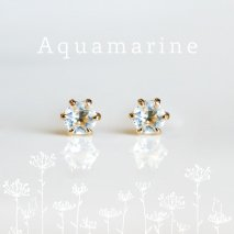 Aquamarine Pierce | K18