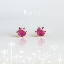 Ruby Pierce | K18<img class='new_mark_img2' src='//img.shop-pro.jp/img/new/icons14.gif' style='border:none;display:inline;margin:0px;padding:0px;width:auto;' />