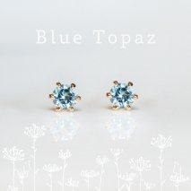 Blue Topaz Pierce | K18