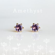 Amethyst Pierce | K18<img class='new_mark_img2' src='//img.shop-pro.jp/img/new/icons14.gif' style='border:none;display:inline;margin:0px;padding:0px;width:auto;' />