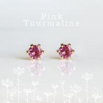 Pink Tourmaline Pierce | K18