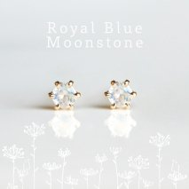 Royal Blue Moonstone Pierce | K18