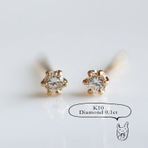 Diamond Pierce 0.1ct | K10YG