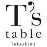T's table(ティーズテーブル)公式ショップ|徳島産無添加ドレッシング