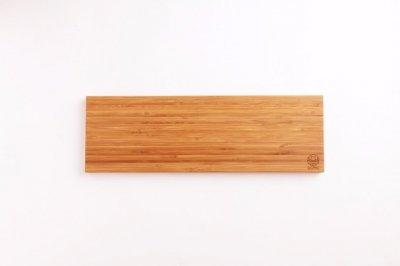 九雲 竹のまな板 ロング