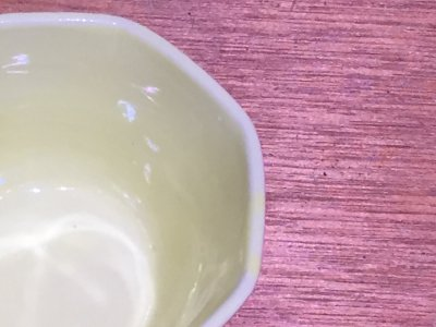 福澤洋子さんの八角小鉢(イエロー)