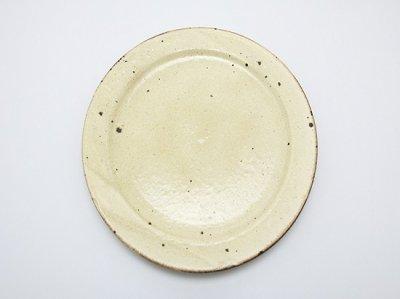 汚れがつきにくい工夫のお皿 古谷浩一さん(信楽)の きなり リム7寸皿(22cm)