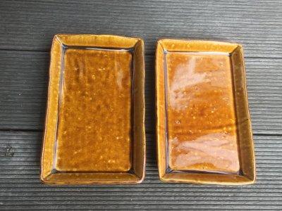 石川哲生さん(三重県)の長角皿 大 飴釉 汚れ防止の撥水加工