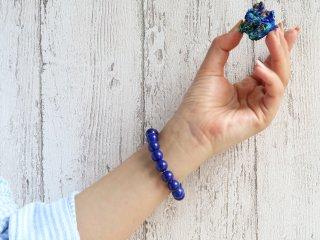 【LL6】幸運を招く青い輝きのラピスラズリ