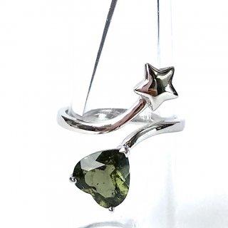 天然石指輪 モルダバイト ハート型・シルバー 星型 フリーサイズ シルバー925