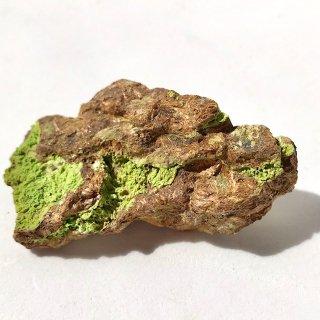 天然石 原石 希少石・ガスペイト
