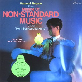 Haruomi Hosono / Haruomi Hosono Presents Making Of Non-Standard Music