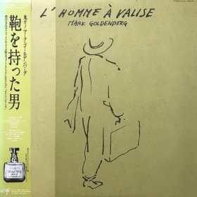 Mark Goldenberg / L'Homme A Valise 鞄を持った男
