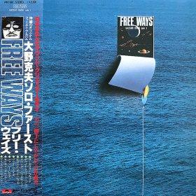 Katsuo Ohno 大野 克夫 / Free Ways