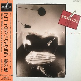 Acoustic Club / Manior De Mes Reves 夢の城