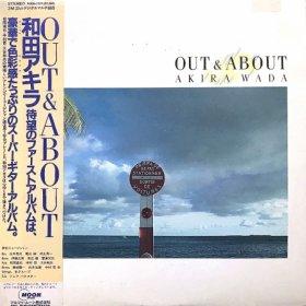 Akira Wada 和田 アキラ / Out & About