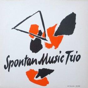Spontan Music Trio / Konzert Fur Seltene Und Ausgestorbene Tiere