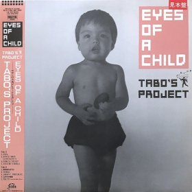 <img class='new_mark_img1' src='https://img.shop-pro.jp/img/new/icons6.gif' style='border:none;display:inline;margin:0px;padding:0px;width:auto;' />Tabo's Project / Eyes Of A Child